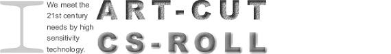 Web業務システムの安定稼働と業務データの維持保全のことは、情報通信インフラ企業インフィニティへお気軽にご相談下さい! 電話:092-714-2500/受付:平日9時~17時