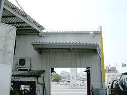 オート商会様 鉄骨庇増築工事1